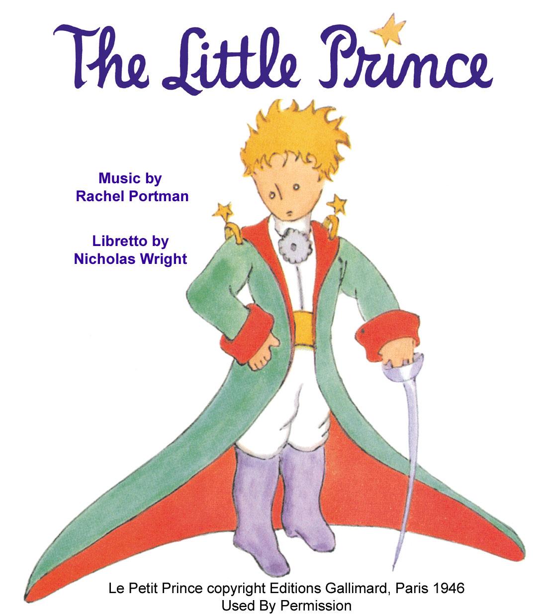 The Little Prince by Antoiné de Saint-Exupéry 1971 Hardcover Dust Jacket
